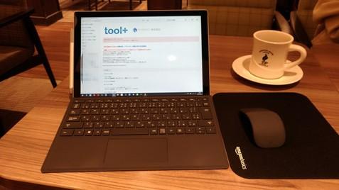 【tool+】集中して記事を作る時はやっぱりカフェへ!