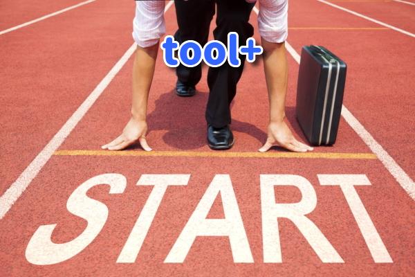 【tool+】購入前、何かできる事や準備する事はある?