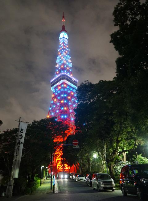 2020.8.1 東京タワー※梅雨明けライトアップ (20)