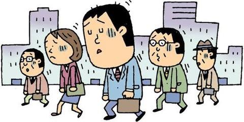 世の中、不景気??副業への関心が高まってる??