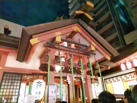2019.11.20 練馬・大鳥神社・酉の市 (1)