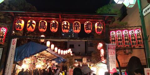 2020.11.14 酉の市※練馬大鳥神社 (3)