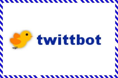 【tool+記事拡散】twittbotの注意点