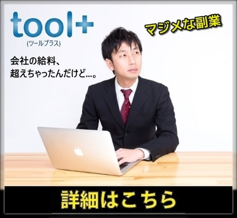 「副業したい」が3人に2人 希望額は10万円以上?20代の第二新卒・既卒者調査 (ZUU onlineより)